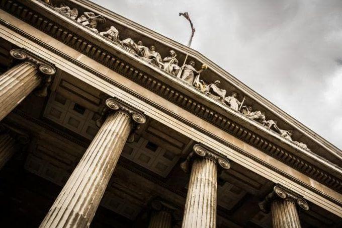 palais de justice antique